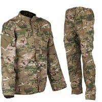 Одежда - Боевая униформа