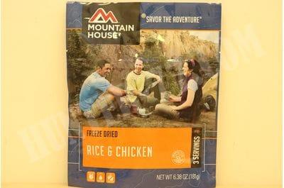 Рис с курицей 3 порции