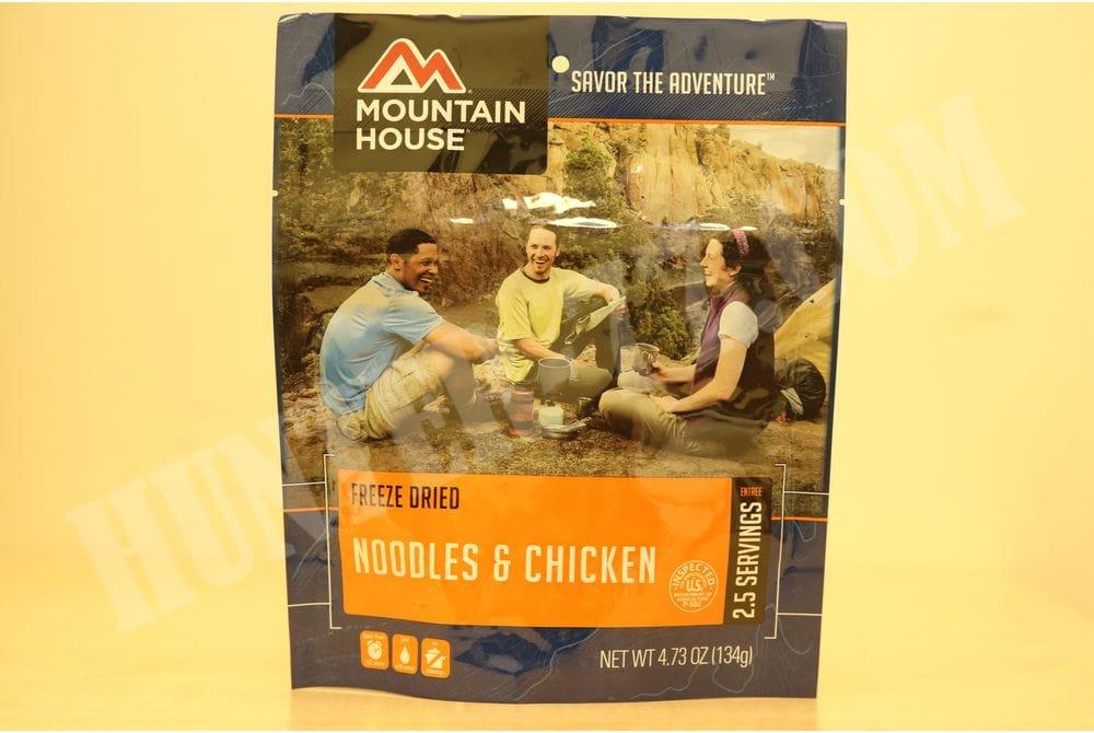 Курица с лапшой в соусе 2,5 порции Пакет