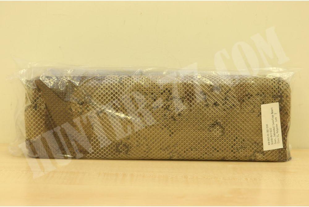 Сетка-маска Desert 152х244см Cover Individual camouflage