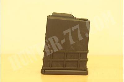 Магазин MDT .308WIN  10 патронов полимерный
