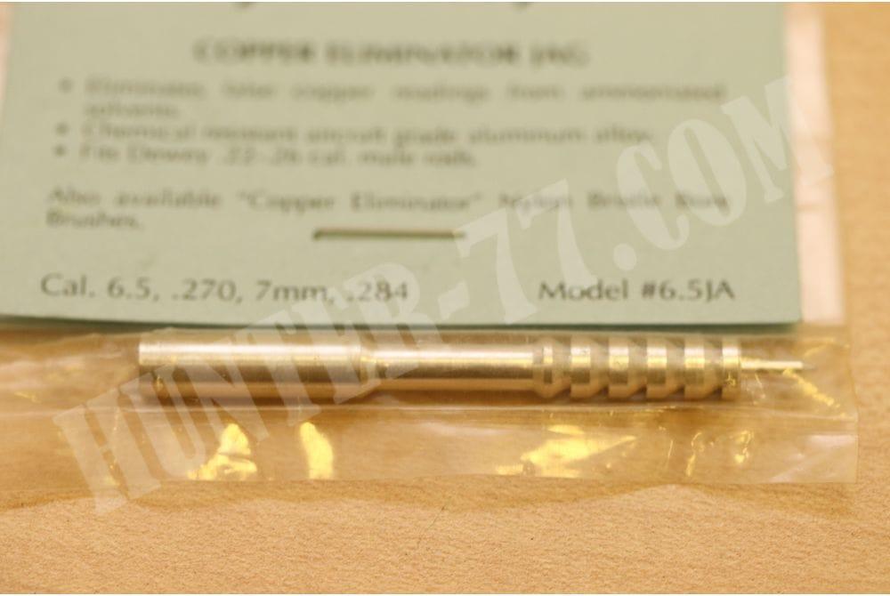 Алюминиевый вишер 6.5 mm DEWEY Aluminum 6.5 mm 6,5JA