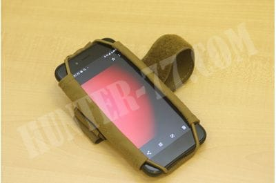 Modular Armband With Phone/PDA Carrier Coyote Brown CBAG0564