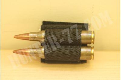 Magnum holder Black 2 on Velcro
