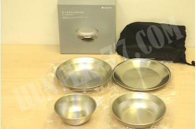 Индивидуальный комплект 4 тарелки Snow Peak L TW-021