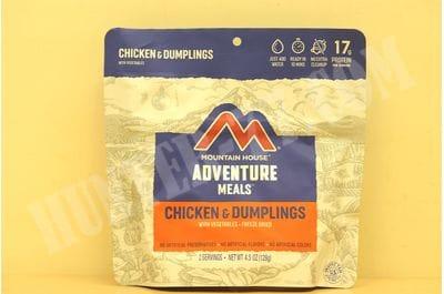 Цыплёнок в клёцках с овощями 2 порции