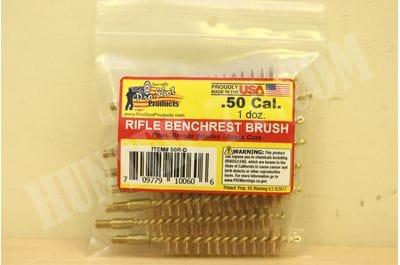 Бронзовый ерш 12 штук . 50 Cal. (BMG) Rifle Brush Dozen Pack 50R-D