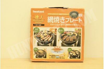 Сковорода-гриль Aburi CB-P-AM3, M для Iwatani