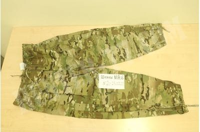Pants  MR # 2 GEN III Level 6 multicam Medium Regular gore-tex