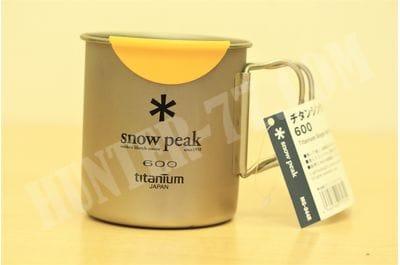 Кружка 600 мл одностенная + нагубник  MGH-044 Snow Peak
