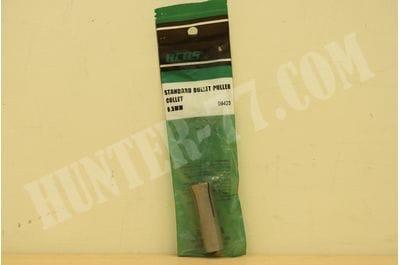 Коллет для депулера RCBS BULLET PULLER COLLET