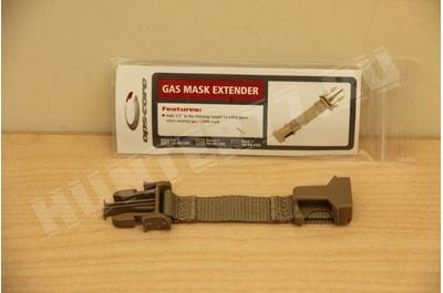 CBRN Gas Mask Extender tan