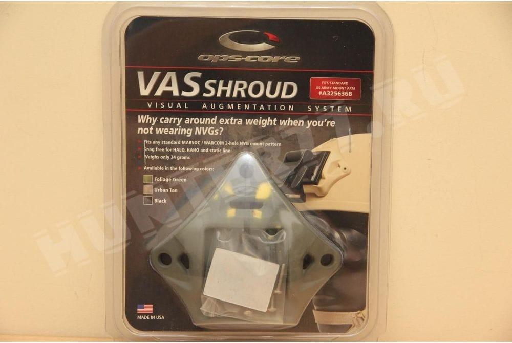 Крепление Ops-core Vas shroud visual augmentation system