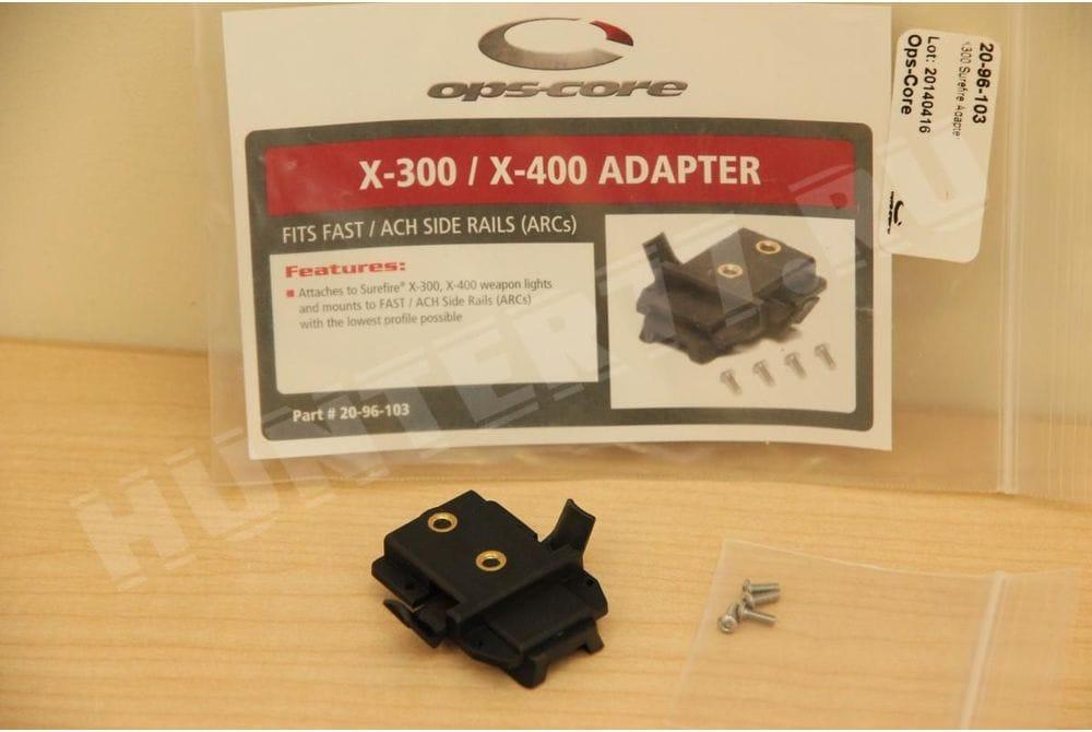 Surefire X300 / X400 Adapter Ops-core