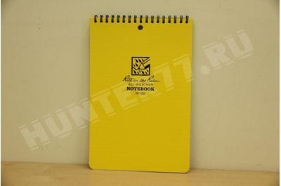 """Rite in the Rain All-Weather 6"""" x 9"""" Top-Spiral Notebook, Yellow Cover, Universal Pattern (No. 169)"""