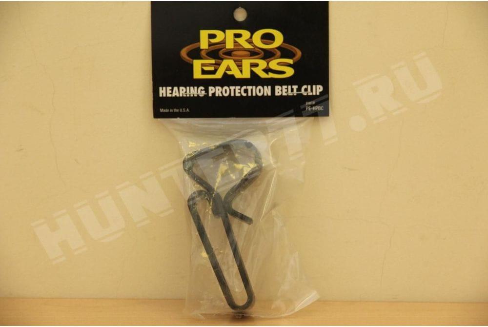 Клипса на ремень Pro Ears для наушников и очков