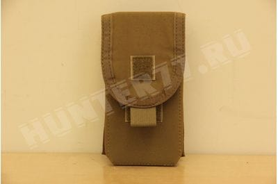 Tan Communication Pouch for Phones