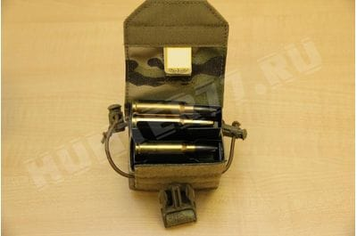 Pouch for rifle magazines 7.62 5rnd AI