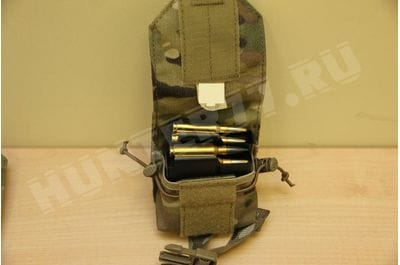 Pouch for rifle magazines 338LM 5rnd AI