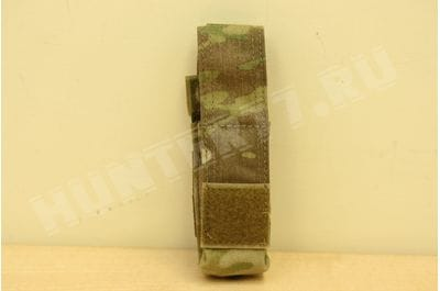 Pouch 1 magazine 9mm Glock multicam