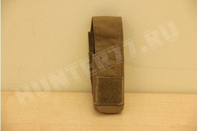 Pouch 1 Coyote 9mm Glock Store