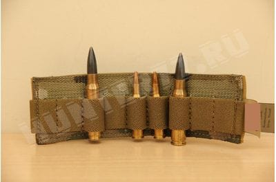 Auxiliary cartridge belt on Velcro from 22LR to 308