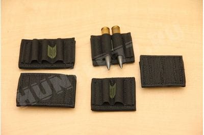 Pouch on Velcro for rifle cartridges Mil-Spec for sniper Black