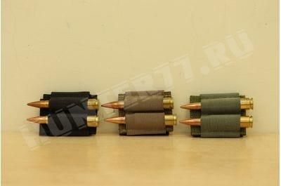 Holder of 2 cartridges .308 / .300 on Velcro