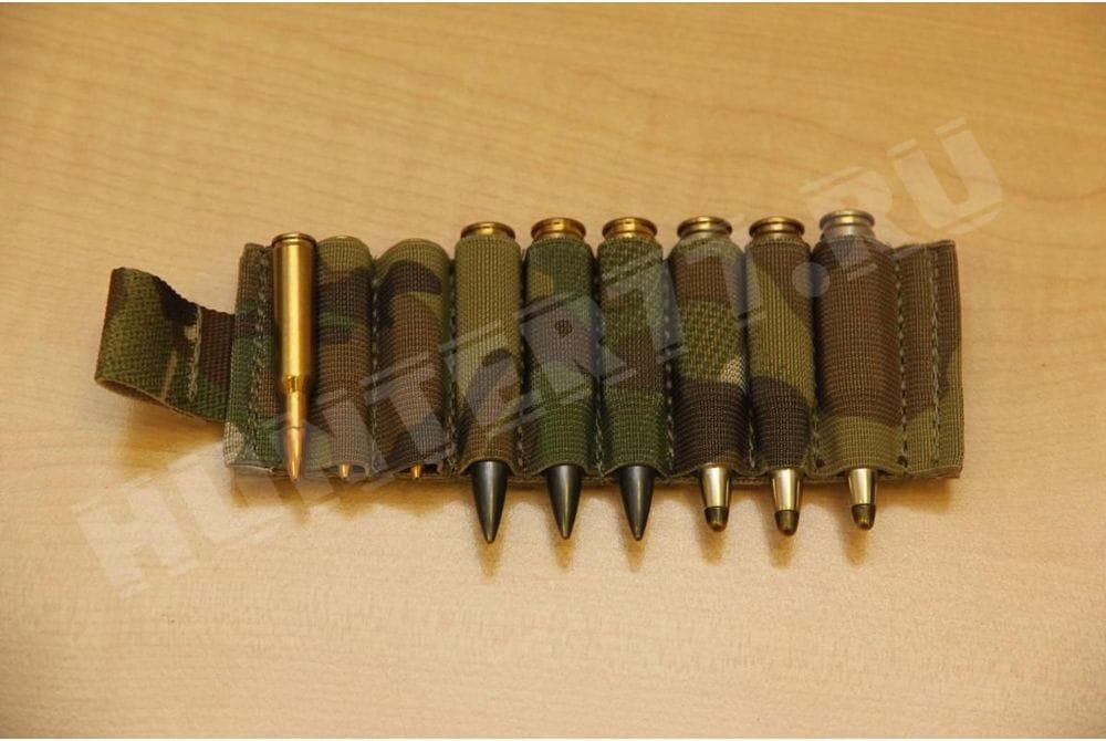 Подсумок эластичный на велкро для нарезных патронов Мил-Спек для снайпера