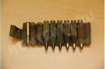 Cartridge pouch elastic on Velcro for rifled cartridges Mil-Spek for sniper