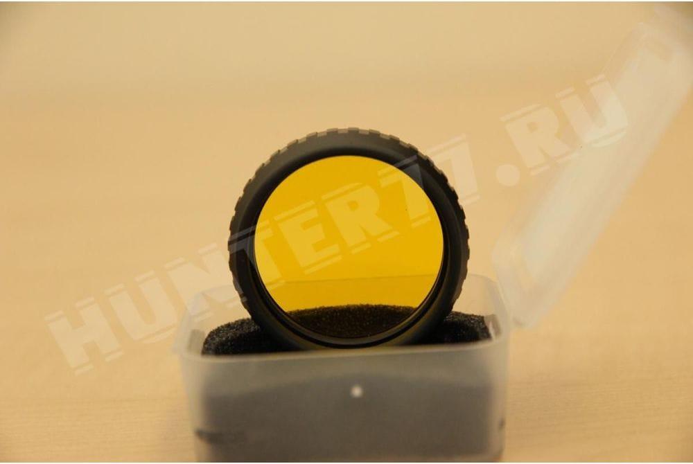 Желтый фильтр 56мм Hensoldt 3.5-26x56 Yellow Filter