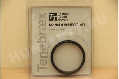Кольцо адаптер 56 мм 56NFCC-AR объектива