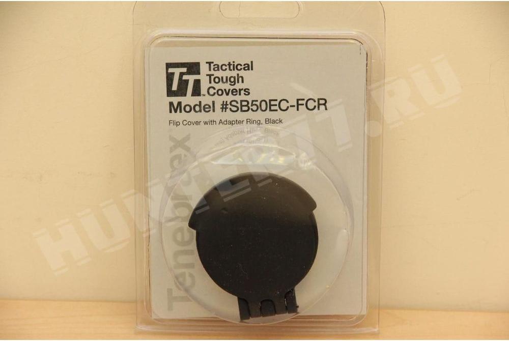 Крышка окуляра SB50EC-FCR Schmidt Bender PMII 50 mm
