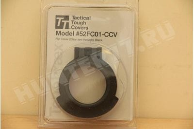 Tenebraex Clear cover for 50mm - Fits SB PMII, Nightforce, Leupold, Bushnell Tactical, Steiner Mil 52FC01-CCV