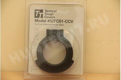 Прозрачная крышка объектива 50мм 52FC01-CCV