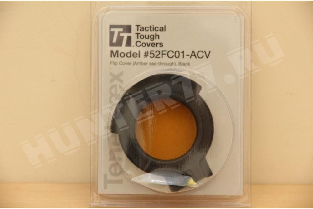 Желтая крышка для 50мм 52FC01-ACV объективов прицелов