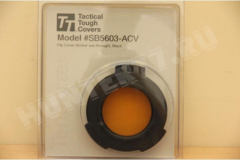 Желтая крышка для 56мм SB5603-ACV объективов