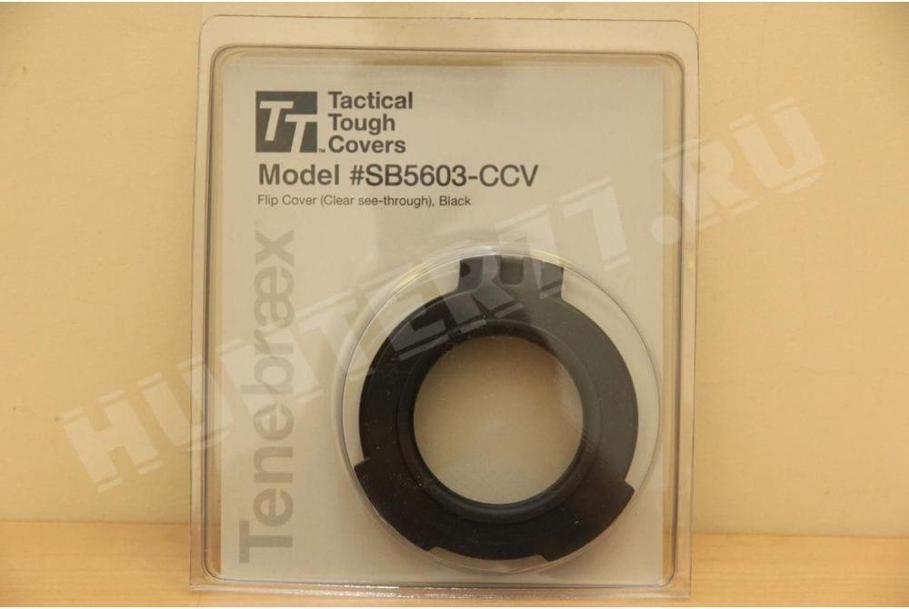 Прозрачная крышка для 56мм SB5603-CCV объективов