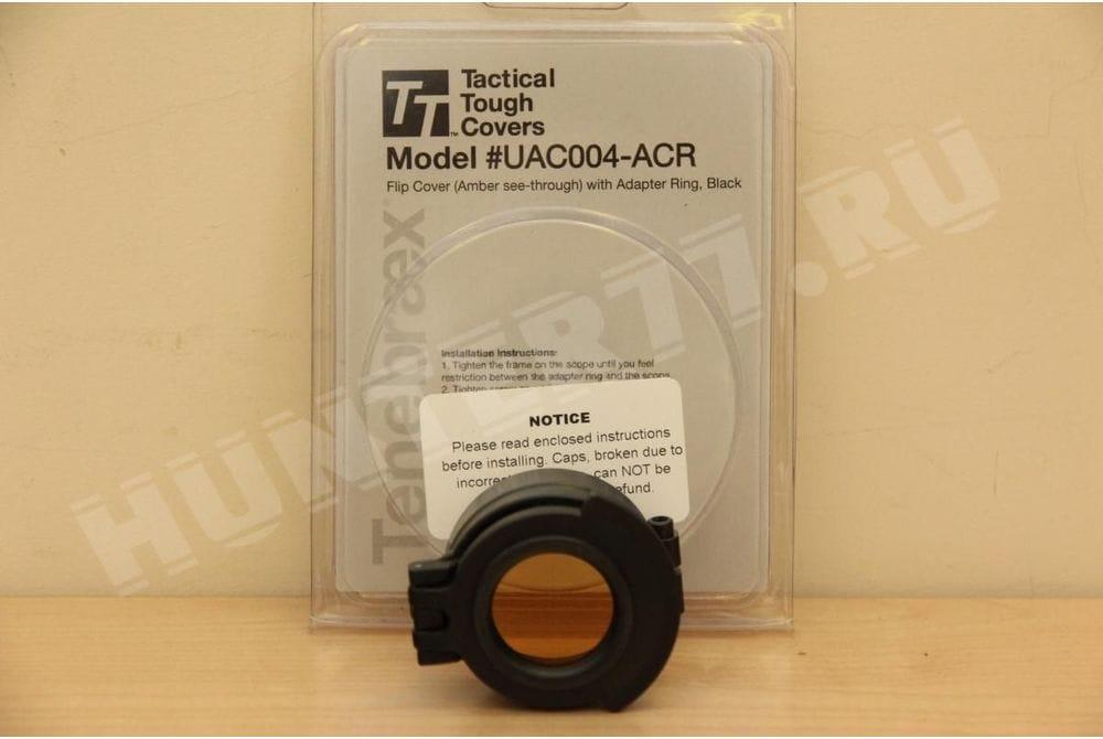 Желтая крышка UAC004-ACR с адаптером окуляра Nightforce NXS 2.5-10x32 COMPACT