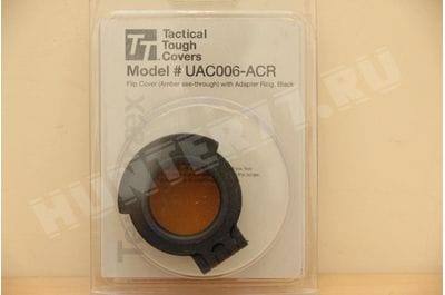 Желтая крышка UAC006-ACR окуляра на Nightforce ATACR 5-25/56 с кольцом адаптера