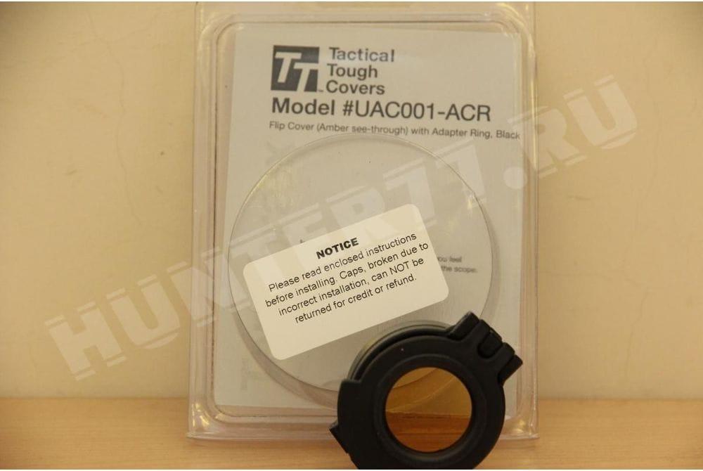 Желтая крышка UAC001-ACR окуляра Nightforce NXS, Kahles K6 с кольцом адаптера