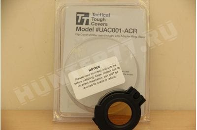 Tenebraex Amber Cover with Adapter Ring for Ocular Lens UAC001-ACR