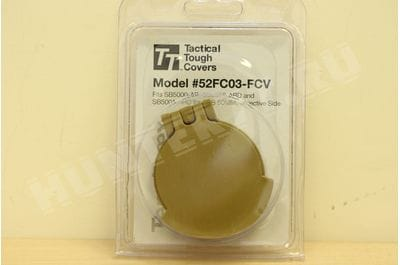 Tenebraex Objective Flip Cover RAL8000 for 50mm Objective Scopes 52FC03-FCV