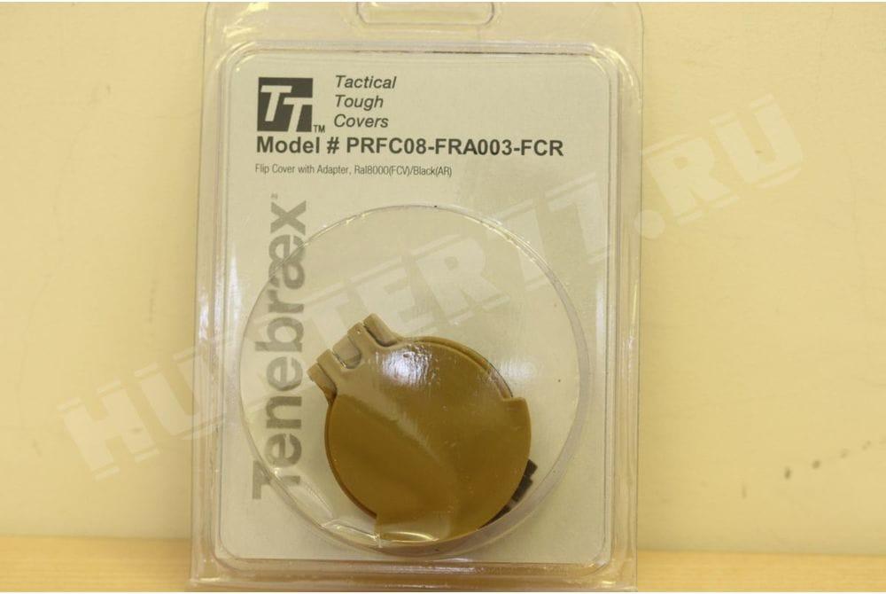 Крышка окуляра PRFC08-FRA003-FCR RAL 8000