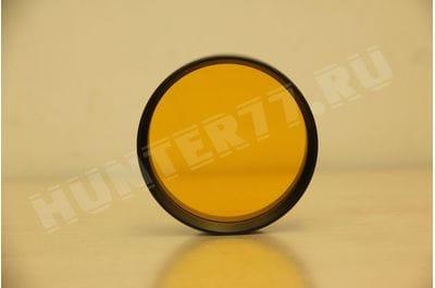 Желтый фильтр 56мм 50мм Schmidt & Bender