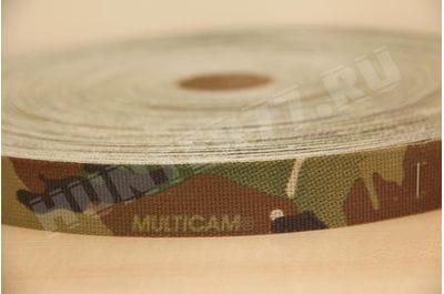 Sling MultiCam 1dm 2 sides nylon
