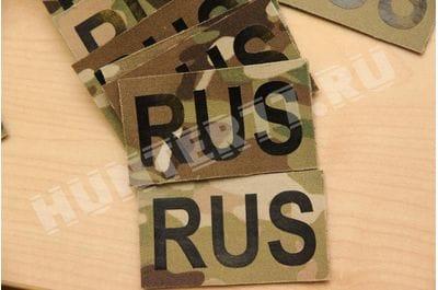 "IR patch ""RUS"" ИК Метка ""RUS"" на липучке VELCRO limited edition"