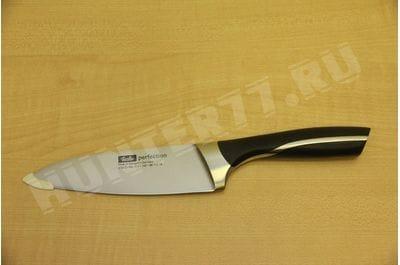 Нож 16 см Fissler perfection шеф-повара