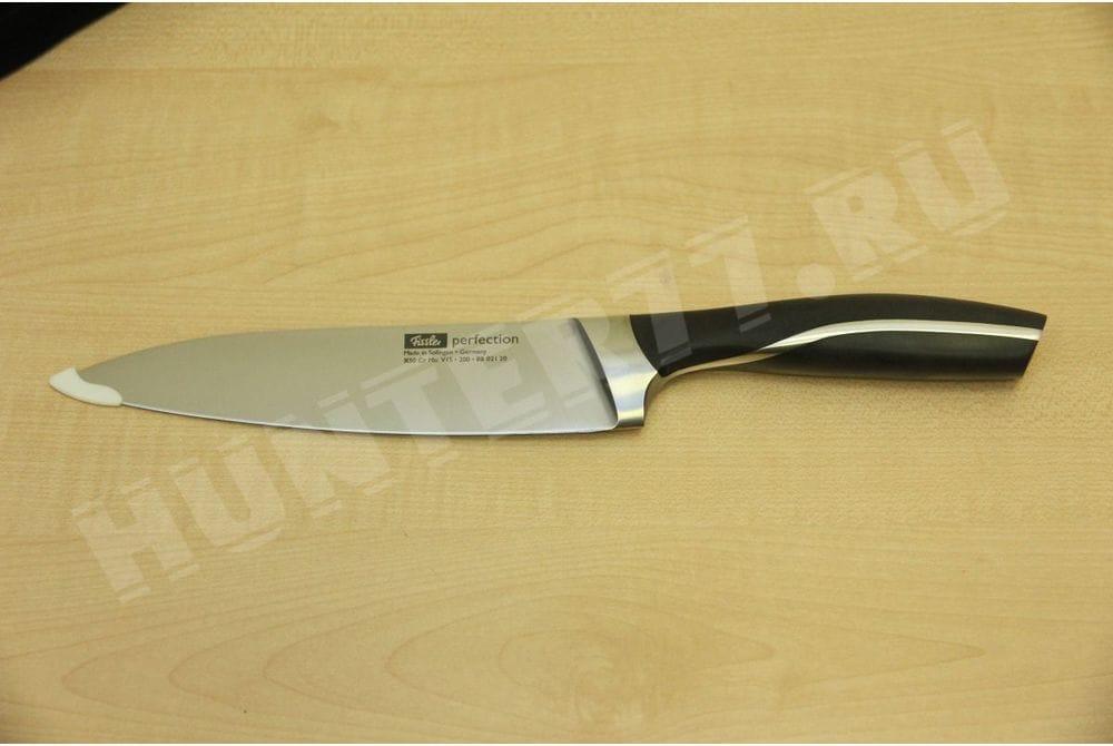 Нож 20 см Fissler perfection шеф-повара