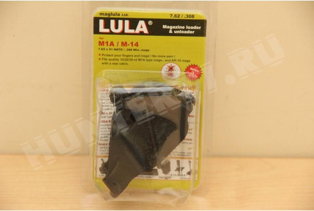 M1A / M14 LULA™ Заряжатель/Разряжатель магазинов .308